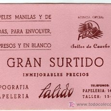 Coleccionismo Papel secante: PAPEL SECANTE PAPELERIA SALIDO TIPOGRAFIA JEREZ DE LA FRONTERA, CADIZ. Lote 22907396