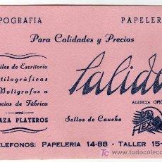 Coleccionismo Papel secante: PAPEL SECANTE PAPELERIA SALIDO TIPOGRAFIA JEREZ DE LA FRONTERA, CADIZ. Lote 22907397