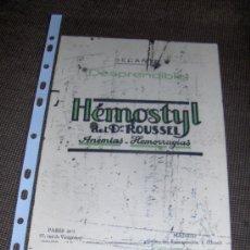 Coleccionismo Papel secante: 2 SECANTES DIFERENTES DE HEMOSTYL DEL DR. ROUSSEL. ANEMIAS HEMORRAGIAS.. Lote 13911246