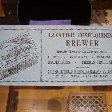 Coleccionismo Papel secante: SECANTE PUBLICIDAD. Lote 17125311