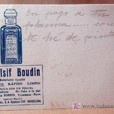 Coleccionismo Papel secante: PAPEL SECANTE, REVULSIF BOUDIN, URIACH Y CIA, MEDIDAS: 18 X 11 CM. . Lote 18524437