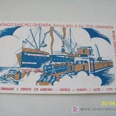 Coleccionismo Papel secante: TRANSPORTES : SANTIAGO SÁNCHEZ QUESADA, GRANADA.- AGENCIA IBAÑEZ- MIDE 13.5 X 24 CM.. Lote 18573167