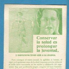 Coleccionismo Papel secante: PAPEL SECANTE PUBLICIDAD DE FARMACIA URODONAL . Lote 26042012