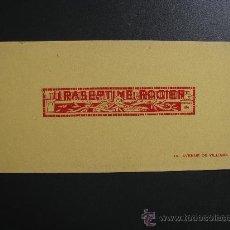 Coleccionismo Papel secante: ANTIGUO PAPEL SECANTE COLECCIONABLE SIN USO PUBLICIDAD FARMACIA LABORATORIO URASEPTINE ROGIER PARIS. Lote 26440034