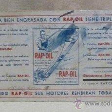 Coleccionismo Papel secante: PAPEL SECANTE, RAP-OIL, DISTRIBUIDORA INDUTRIAL Y COMERCIAL, BARCELONA, 22X11CM,. Lote 23551751