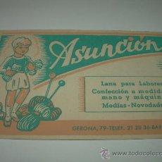 Coleccionismo Papel secante: BONITO Y RARO SECANTE.. Lote 26223790