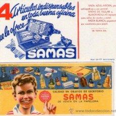 Coleccionismo Papel secante: 2 HOJAS DE PAPEL SECANTE. PUBLICIDAD SAMAS. Lote 26253064