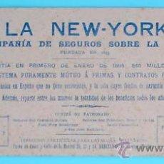 Coleccionismo Papel secante: PAPEL SECANTE LA NEW - YORK. COMPAÑÍA DE SEGUROS SOBRE LA VIDA. ANTERIOR A 1896.. Lote 26528889