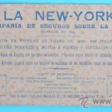 Coleccionismo Papel secante: PAPEL SECANTE LA NEW - YORK. COMPAÑÍA DE SEGUROS SOBRE LA VIDA. ANTERIOR A 1896.. Lote 26528948