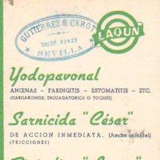 Coleccionismo Papel secante: PAPEL SECANTE LABORATORIOS LAQUN MADRID PASECA-087. Lote 27475444