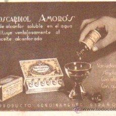 Coleccionismo Papel secante: PAPEL SECANTE PUBLICIDAD LABORATORIO BIOSCARDIOL AMOROS. TAMAÑO: 15X11CM. PASECA-109. Lote 27517884