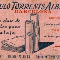 Coleccionismo Papel secante: PAPEL SECANTE, PUBLICIDAD ROMULO TORRENTS ALBET S.A ( PAPELES DE EMBALAJE ). Lote 32079697