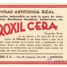 Coleccionismo Papel secante: SECANTE PUBLICIDAD DE FARMACIA