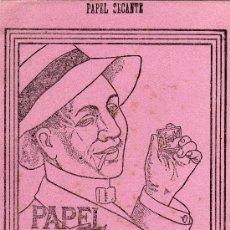 Coleccionismo Papel secante: PAPEL SECANTE, PAPEL DE FUMAR BAMBÚ, ROSA. Lote 35683343