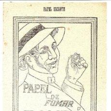 Coleccionismo Papel secante: PAPEL SECANTE PAPEL DE FUMAR BAMBÚ. Lote 37677685