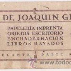 Coleccionismo Papel secante: VALENCIA. PAPEL SECANTE. JOAQUÍN GIMENO. Lote 38632303
