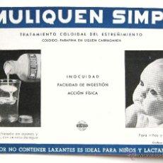 Coleccionismo Papel secante: PAPEL SECANTE TRATMIENTO LAXANTE EMULIQUEN SIMPLE. LAINCO. FARMACIA AÑOS 50. Lote 41192219
