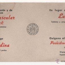 Coleccionismo Papel secante: (ALB-TC-19) ANTIGUO PAPEL SECANTE PUBLICITARIO E. METCK DARMSTADT. Lote 41562728