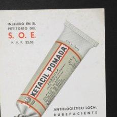 Coleccionismo Papel secante: CARTEL MEDICAMENTO PAPEL SECANTE KETACIL POMADA LABORATORIOS LASA. Lote 41689842