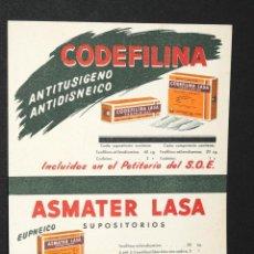 Coleccionismo Papel secante: CARTEL MEDICAMENTO PAPEL SECANTE CODEFILINA LABORATORIOS LASA. Lote 41691015