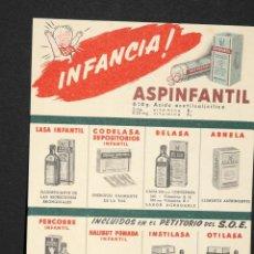 Coleccionismo Papel secante: CARTEL MEDICAMENTO PAPEL SECANTE ASPINFANTIL LABORATORIOS LASA. Lote 41691100