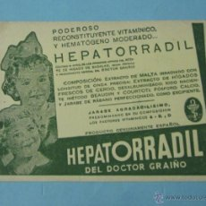 Coleccionismo Papel secante: PAPEL SECANTE CON PUBLICIDAD HEPATORRADIL. 15,5 X 11,5 CM. Lote 41754692