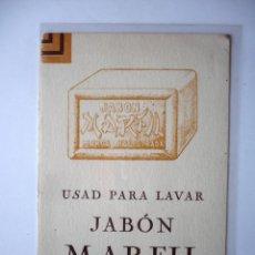 Coleccionismo Papel secante: PAPEL SECANTE JABON MARFIL. NORE BILBAO. Lote 42051619