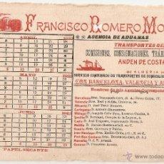 Coleccionismo Papel secante: PAPEL SECANTE CON PROPAGANDA DE FRANCISCO ROMERO MOLINA 22X15 CENTÍMETROS . Lote 42264448