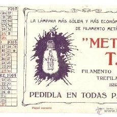 Coleccionismo Papel secante: PAPEL SECANTE CON PROPAGANDA METAL T. 22X12 CENTÍMETROS . Lote 42264482