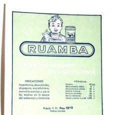 Coleccionismo Papel secante: CARTEL MEDICAMENTO PAPEL SECANTE RUAMBA , LABORATORIOS VIÑAS,S.A.. Lote 42478314