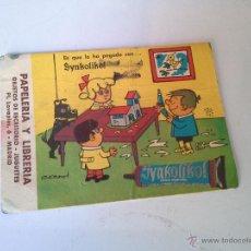 Coleccionismo Papel secante: PAPEL SECANTE PUBLICITARIO DE PEGAMENTO SYNKOLYCOL - TAMAÑO POSTAL. Lote 43377152