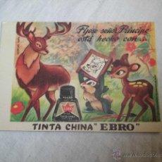 Coleccionismo Papel secante: SECANTE TINTA CHINA EBRO . Lote 45711496