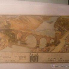 Coleccionismo Papel secante: ANTIGUO PAPEL SECANTE BANCO CENTRAL. GRANDES DIMENSIONES 25 X 15 CM. EL DE LA FOTO . Lote 46002728