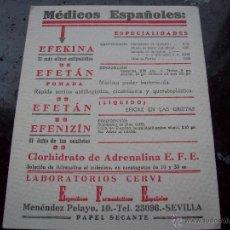 Coleccionismo Papel secante: PAPEL SECANTE. LABORATORIOS CERVI EN MENENDEZ PELAYO 10 SEVILLA. Lote 46386112