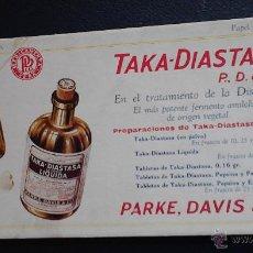 Coleccionismo Papel secante: TAKA-DIASTASA P.D&CO. EN EL TRATAMIENTO DE LA DISPEPSIA . Lote 47078639