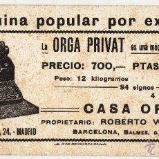 Coleccionismo Papel secante: MAQUINA DE ESCRIBIR. ORGA PRIVAT. BARCELONA. MADRID. Lote 47091194