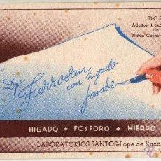 Coleccionismo Papel secante: FERROSAN. LABORATORIOS SANTOS.MADRID. Lote 47091324