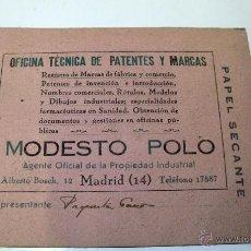 Coleccionismo Papel secante: PAPEL SECANTE PUBLICIDAD. Lote 47515502