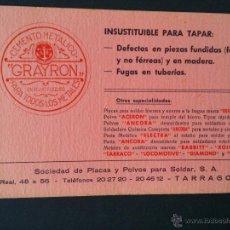 Collezionismo Carta assorbente: TARRAGONA - PAPEL SECANTE SOCIEDAD DE PLACAS Y POLVOS PARA SOLSAR, S.A.. Lote 48555754
