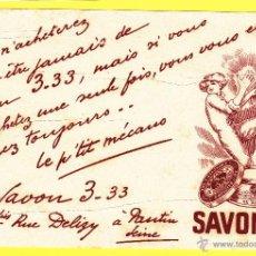 Coleccionismo Papel secante: PAPEL SECANTE. PAPEL DE SAVON 333. EN FRANCÉS, SIN FECHA.. Lote 47322368