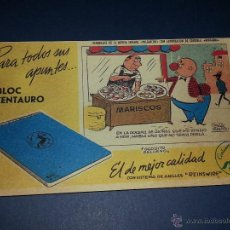 Coleccionismo Papel secante: ANTIGUO SECANTE PERSONAJES DE LA REVISTA INFANTIL PULGARCITO, BLOC CENTAURO ,GORDITO RELLENO. Lote 184424716