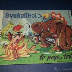 Coleccionismo Papel secante: PAPEL SECANTE PUBLICITARIO ,PEGAMENTO SYNKOLIKOL. Lote 260020070