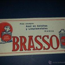 Coleccionismo Papel secante: PAPEL SECANTE PUBLICITARIO BRASSO (LIMPIAMETALES). Lote 48818993