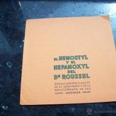 Coleccionismo Papel secante: SECANTE EL HEMOSTYL ANEMIAS. Lote 48983225