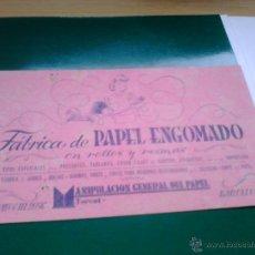 Coleccionismo Papel secante: RARO PAPEL SECANTE DE FÁBRICA DE PAPEL ENGOMADO, DE BARCELONA. Lote 52343823