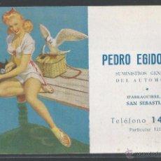 Collezionismo Carta assorbente: PEDRO EGIDO Y CIA - SUMINISTROS DEL AUTOMÓVIL - SAN SEBASTIÁN - 15 X 9,7 CM - P12743. Lote 52710413