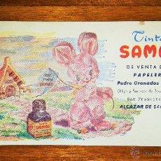 Coleccionismo Papel secante: PAPEL SECANTE SAMAS. PUBLICIDAD ALCAZAR DE SAN JUAN. Lote 53160703