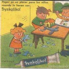 Coleccionismo Papel secante: LOTE 2 PAPEL SECANTE TINTEROS WATERMANS Y SYNKOLIKOL. Lote 56192845