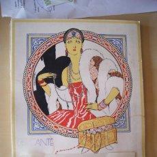 Coleccionismo Papel secante: PAPEL SECANTE JOYERIA FACI ZARAGOZA. Lote 57489030