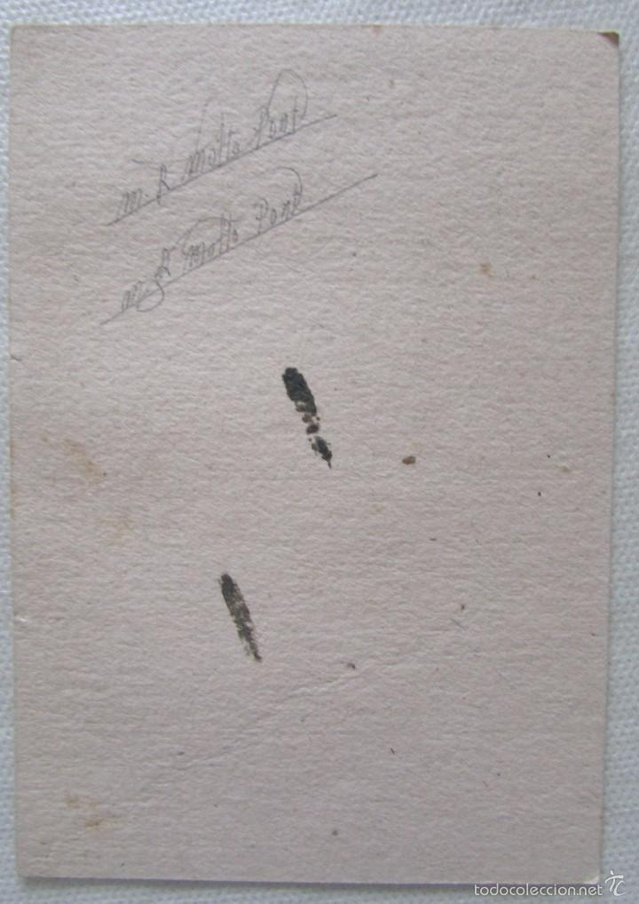 Coleccionismo Papel secante: PELIKAN. TINTA ESTILOGRÁFICA. SECANTE. EL FLAUTISTA DE HAMELIN 634. - Foto 2 - 58113989
